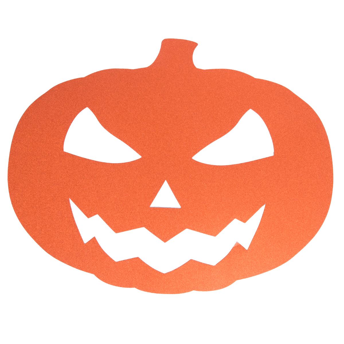 Halloweendekoration  1a09f33536a69
