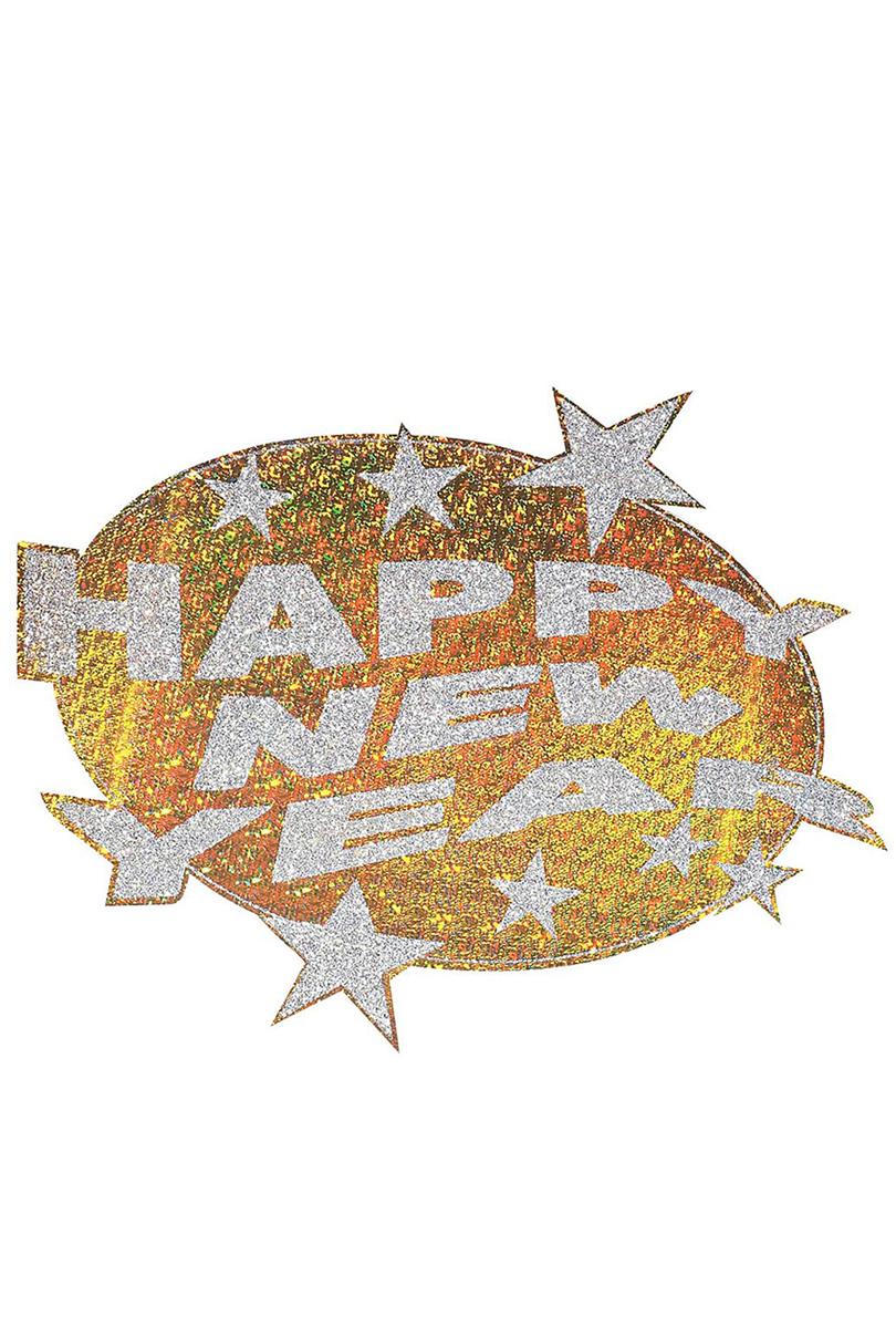Glitter Dekoration Happy New Year