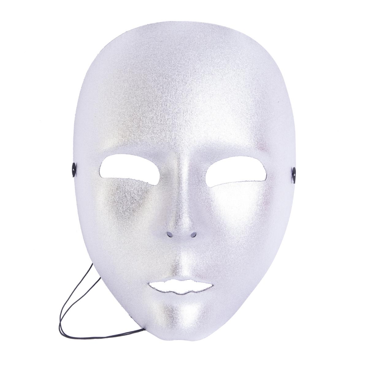 Ansiktsmask  Silver